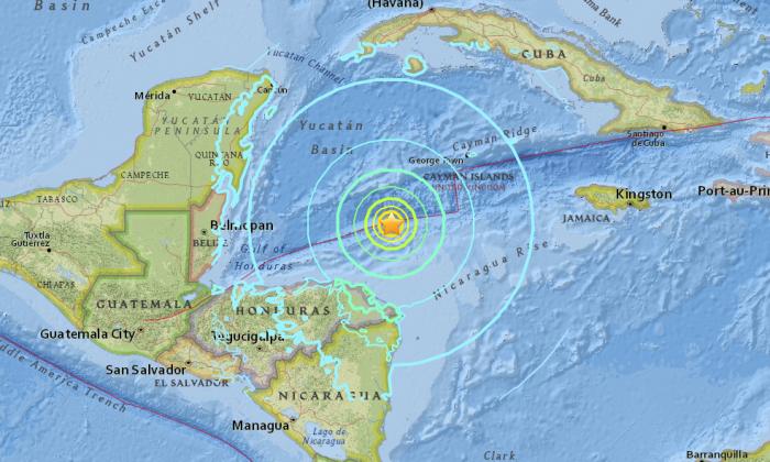 Earthquake epicenter.  (USGS)