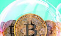 When Will the Bitcoin Bubble Pop?