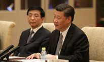 Xi Jinping's Statements in Party Publication Stress Need for Strict Order