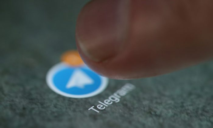 The Telegram app logo is seen on a smartphone in this picture illustration taken Sept. 15, 2017. (Reuters/Dado Ruvic/Illustration)