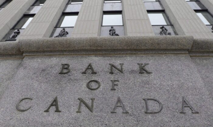 The Bank of Canada. (The Canadian Press/Adrian Wyld)