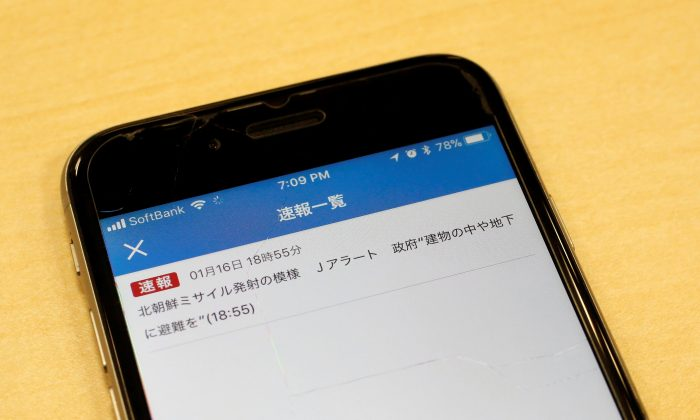 Japan's public broadcaster NHK's false alarm about a North Korean missile launch which was received on a smart phone is pictured in Tokyo, Japan Jan. 16, 2018. (Reuters/Kim Kyung-Hoon)