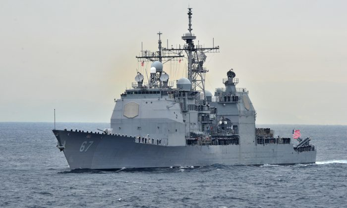 Ticonderoga-class cruiser USS Shiloh at Sagami Bay, Japan on Oct. 14, 2012.  (Kazuhiro Nogik/AFP/GettyImages)