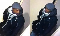 Wanted! NYPD Is Looking for a Male Removed Electronics and Cash From a Flushing Senior Center