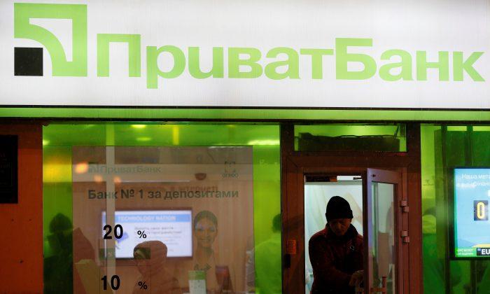 A man leaves a branch of Privatbank in Kiev, Ukraine Dec. 14, 2016. (Reuters/Valentyn Ogirenko/File Photo)