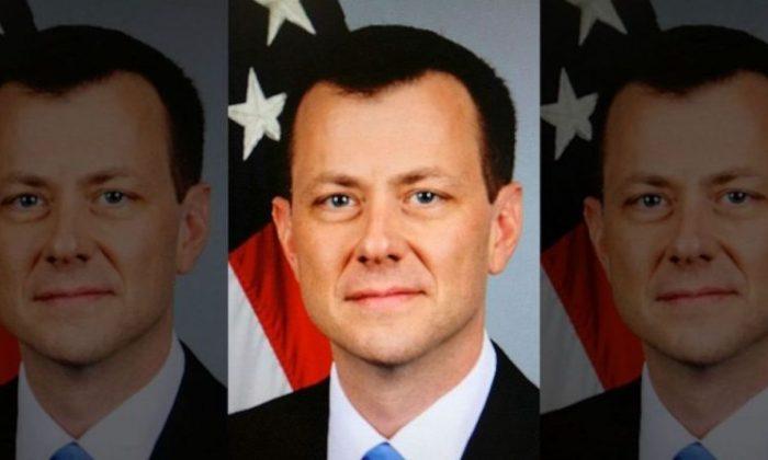 Top FBI official Peter Strzok. (FBI)