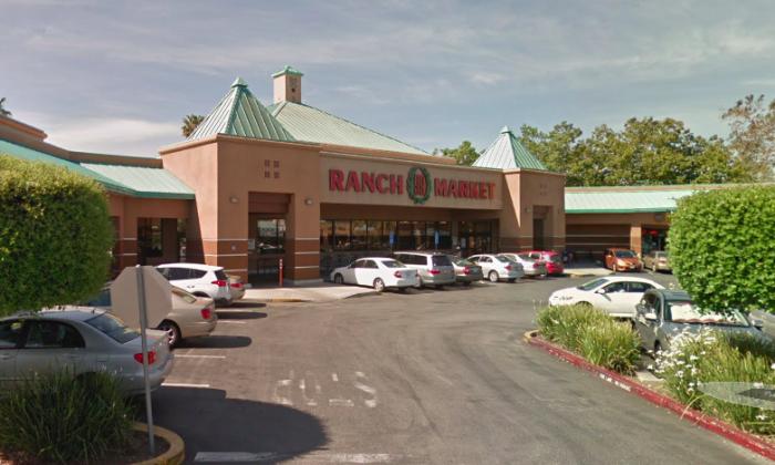 99 Ranch Market in San Jose, California. (Screenshot via Google Maps)