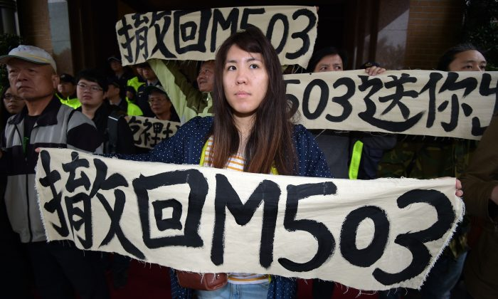 """Taiwanese activists display banners that read """"oppose the M503"""" at the Parliament during a protest in Taipei on March 27, 2015. China is now activating the controversial M503 air route that was first declared in 2015. (Same Yeh/AFP/Getty Images)"""