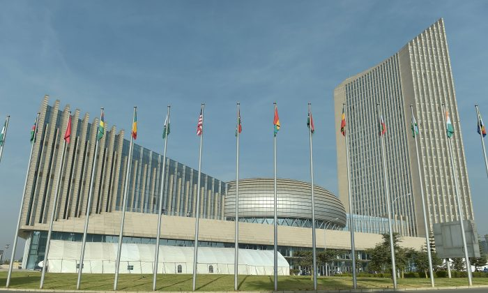 The African Union (AU) headquarters in Addis Ababa during the opening of the 30th annual African Union summit on Jan. 28, 2018. (Simon Maina/AFP/Getty Images)
