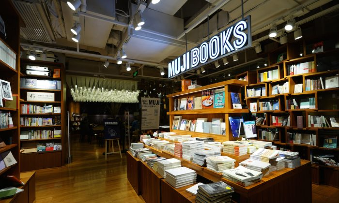 A Muji store on Huaihai Road in Shanghai, China, pictured on Feb. 15, 2016. (August_0802/Shutterstock)