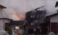 Japanese Army Helicopter Crashes, One Death Confirmed