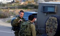 Palestinian Killed After Stabbing Israeli Guard at West Bank Settlement