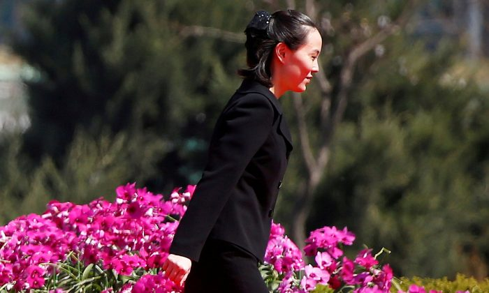 Kim Yo-jong, sister of North Korean leader Kim Jong-un, attends an opening ceremony of a newly constructed residential complex in Ryomyong street in Pyongyang, North Korea April 13, 2017.    (Reuters/Damir Sagolj/File Photo)