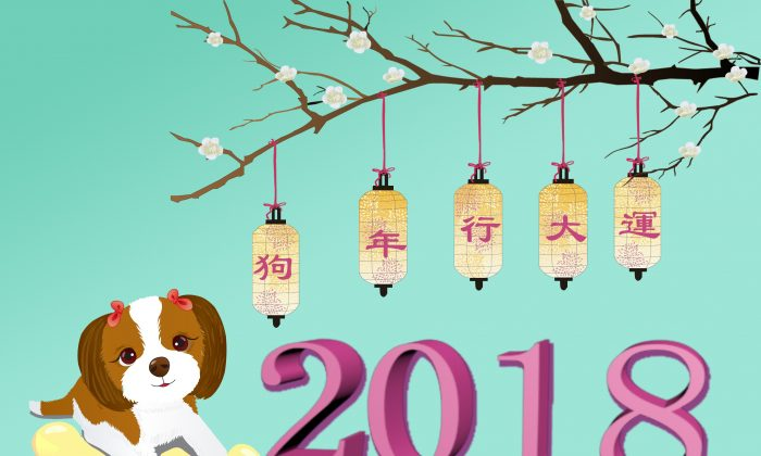 Good luck in the New Year. (CC/The Epoch Times)