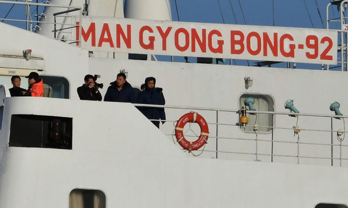 Crew members of North Korean ship Mangyongbong-92 carrying art troupe members arrive at Mukho port on Feb. 6, 2018 in Donghae, South Korea. (Song Kyung-Seok-Pool/Getty Images)