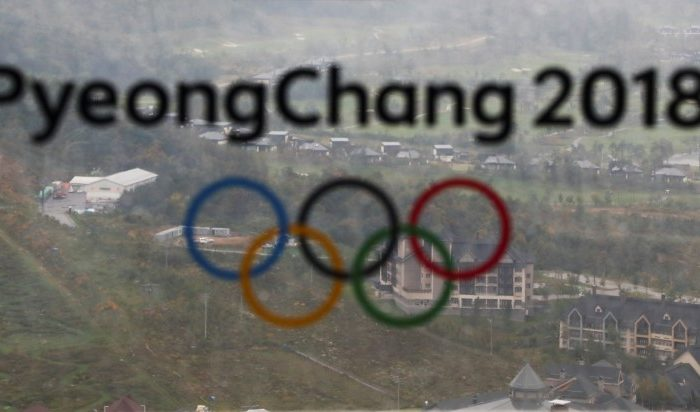 The PyeongChang 2018 Winter Olympic Games logo is seen at the the Alpensia Ski Jumping Centre in Pyeongchang, South Korea, Sept. 27, 2017. (Reuters/Pawel Kopczynski)