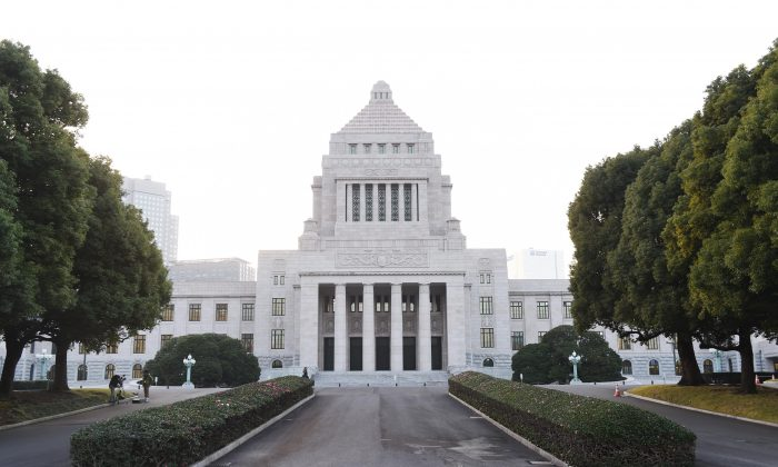 The National Diet Building in Tokyo on November 21, 2014.