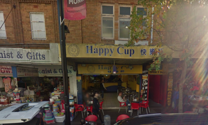 Lawyer Ho Le Dinh was killed at the Happy Cup cafe in Sydney on Jan. 23, 2018. (Screenshot via Google Maps)