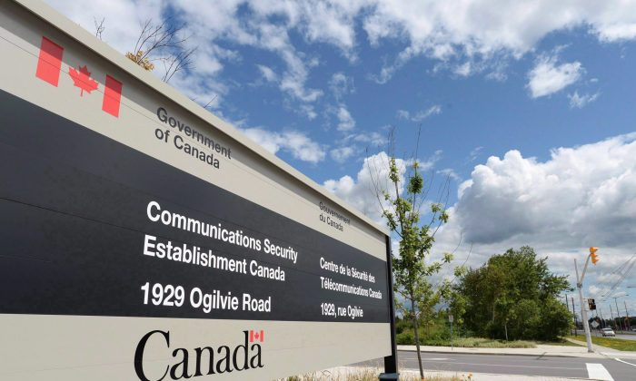 A sign for the Communications Security Establishment outside the agency's headquarters in the east end of Ottawa. (The Canadian Press/Sean Kilpatrick)