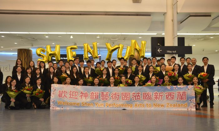 Shen Yun Performing Arts International Company arrives in Auckland, New Zealand on Wednesday, Feb. 14, 2018. (The Epoch Times)
