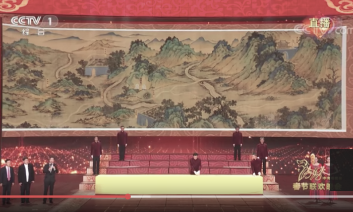 A Ming Dynasty-era painting unveiled on the 2018 Lunar New Year television program hosted by China's state broadcaster, CCTV. (Screenshot via YouTube/CCTV)