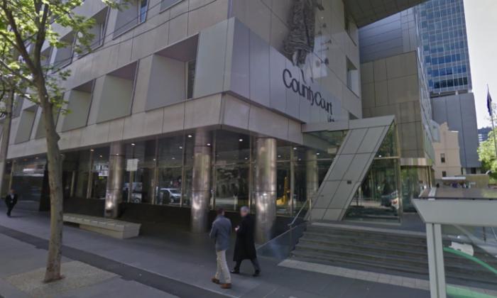 Melbourne Magistrates' Court, Australia. (Screenshot via Google Maps)