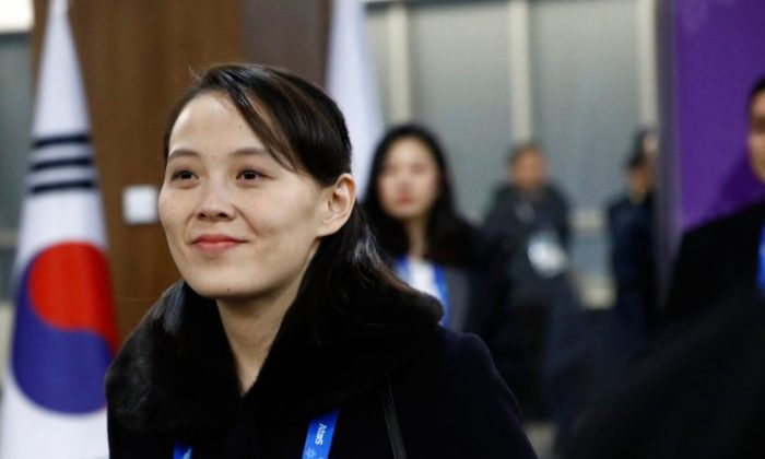 North Korea's Kim Jong Un's sister Kim Yo Jong arrives for the opening ceremony of the Pyeongchang 2018 Winter Olympic Games at the Pyeongchang Stadium on February 9, 2018. (PATRICK SEMANSKY/AFP/Getty Images)