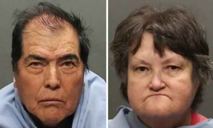 Benito and Carol Gutierrez. (Pima County Sheriff's Department)