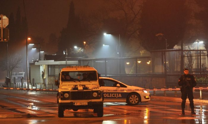 Police block off the area around the US Embassy in Montenegro's capital Podgorica on Feb. 22, 2018. (Savo Prelevic/AFP/Getty Images)