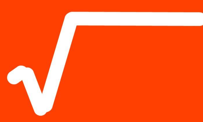 Square root symbol (NTD)