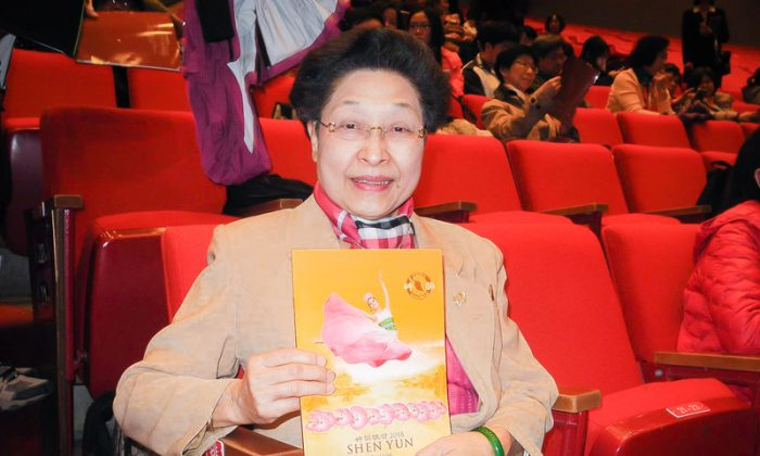 Banking Association Chairperson Returns to See Shen Yun