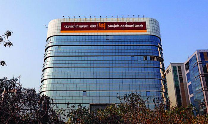 Punjab National Bank's office in Mumbai, India, on Feb. 21. (REUTERS/DANISH SIDDIQUI)