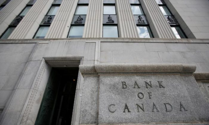 The Bank of Canada building in Ottawa in a file photo. (Reuters/Chris Wattie)