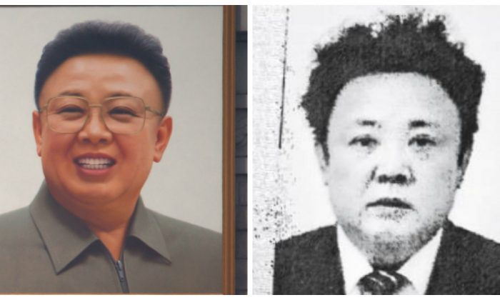 A scan obtained by Reuters shows an authentic Brazilian passport issued to North Korea's late leader Kim Jong-il (Handout via Reuters) alongside more recognized portrait of Kim Jong-il (Joseph Ferris III [CC BY 2.0 (http://creativecommons.org/licenses/by/2.0)], via Wikimedia Commons)