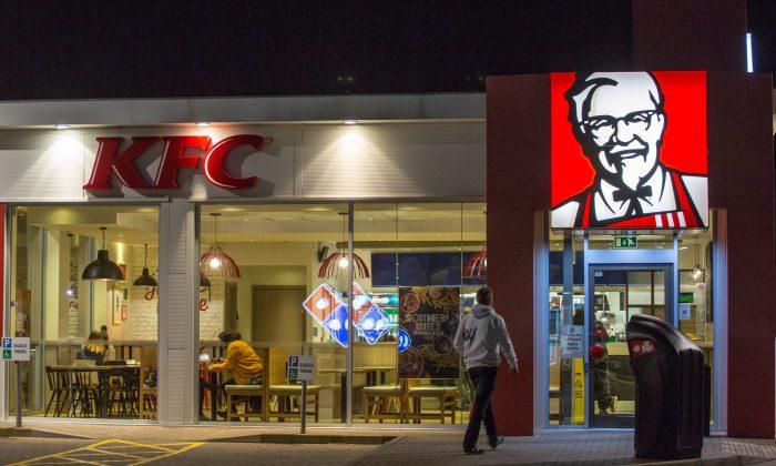 A KFC restaurant in Bristol, England, on Feb. 20, 2018. (Matt Cardy/Getty Images)