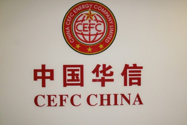 The company logo at CEFC China Energy's Shanghai headquarters in Shanghai, China on Sept. 12, 2016. (Aizhu Chen/Reuters/File)