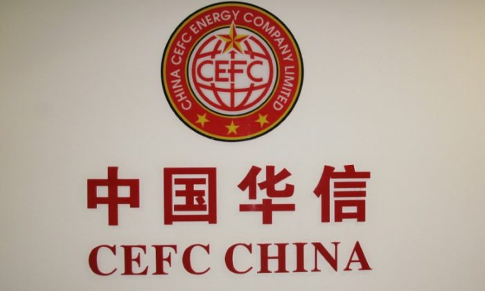 The company logo at CEFC China Energy's Shanghai headquarters in Shanghai, China on September 12, 2016. (Aizhu Chen/File Photo/Reuters)