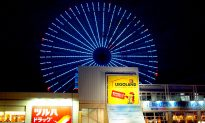 6 Top Attractions in Osaka, Japan