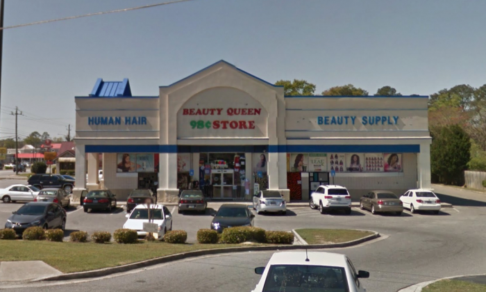 Beauty Queen 98 Cents Store, in Macon, Ga., where a blood-soaked man pulled up after being shot in his car on March 6, 2018. 