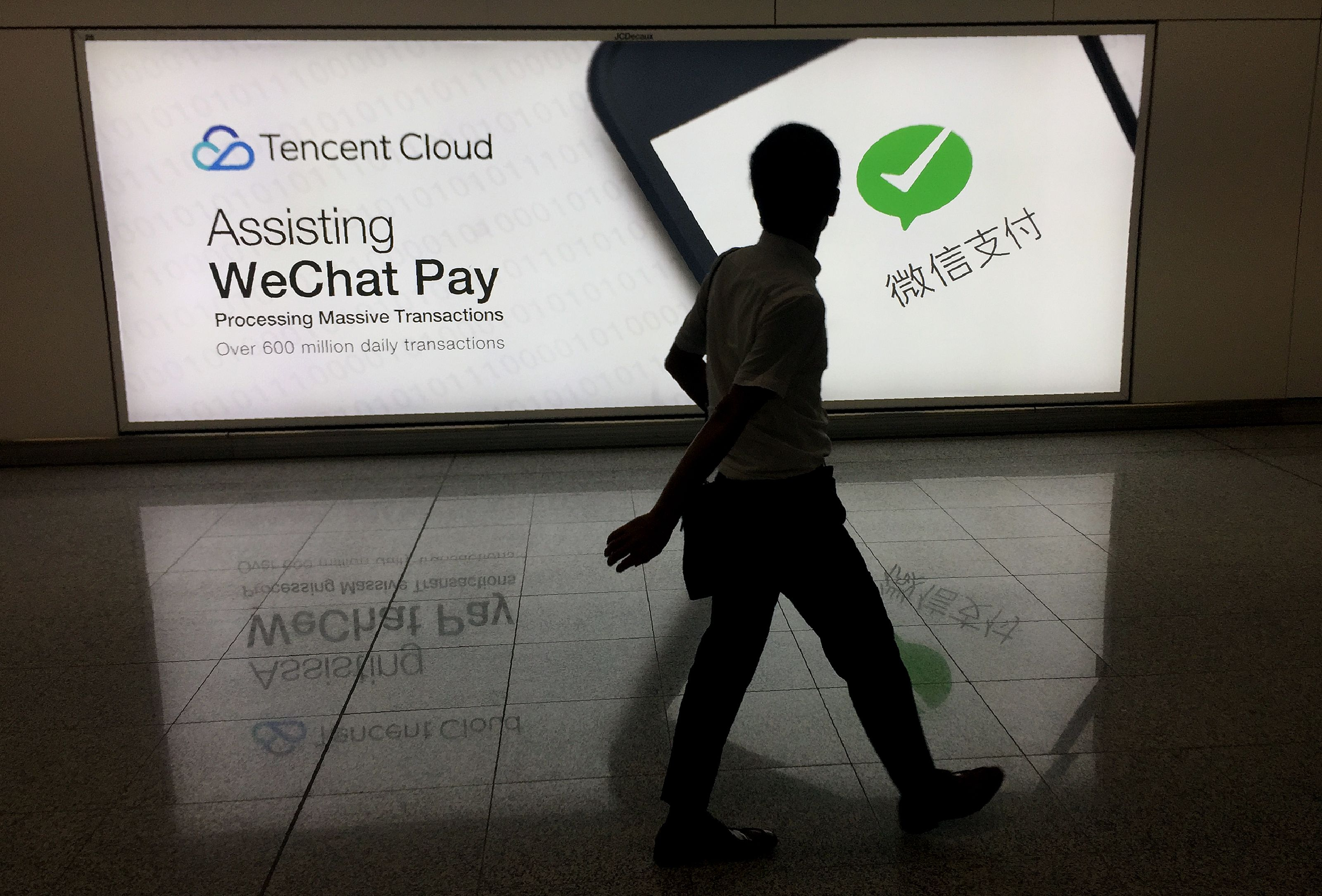 More Evidence WeChat Is Recording Private Messages for Beijing to