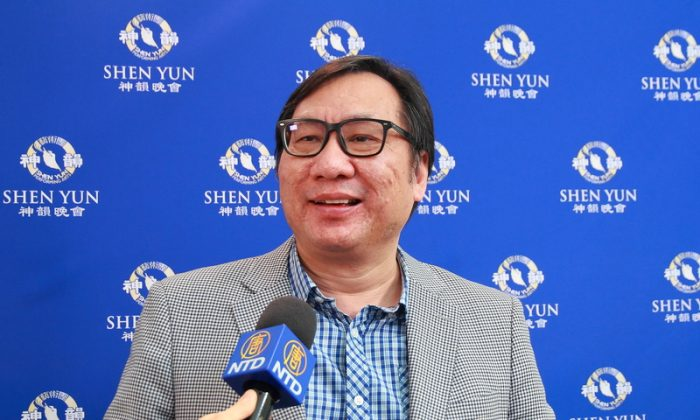 Former Hong Kong District Council Member Enjoys Shen Yun