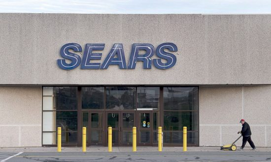 Sears to Lay Off Hundreds of Corporate Employees After Announcing 96 Store Closings: Report