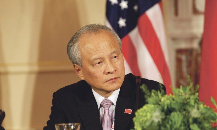 Cui Tiankai, Chinese ambassador to the United States, participates in the Plenary Session of the U.S.–China Consultation on People-to-People Exchange during the seventh U.S.–China Strategic and Economic Dialogue at the U.S. State Department  in Washington on June 24, 2015.  (CHRIS KLEPONIS/AFP/Getty Images)