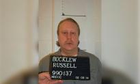 Missouri Set to Execute Man Despite Claims of Undue Suffering