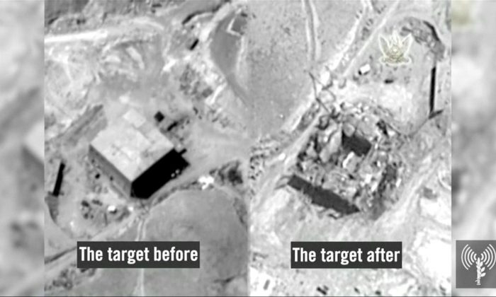 Suspected Syrian nuclear reactor site near Deir al-Zor on Sept 6, 2007. (IDF/Handout via Reuters TV)