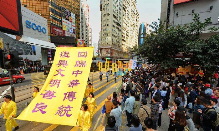 Participants of a parade to celebrate 300 million people who announced their withdrawal from the Chinese Communist Party, in Hong Kong, on March 18, 2018. (Song Bilong/The Epoch Times)