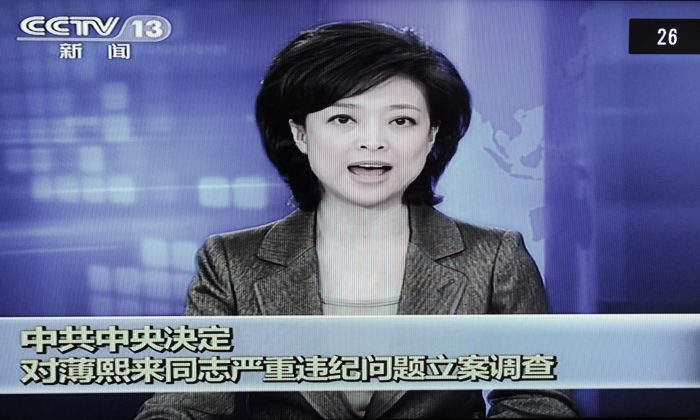 A framegrab taken from China's state-run broadcaster, China Central Television (CCTV), on April 10, 2012. (CCTV/AFP/Getty Images)