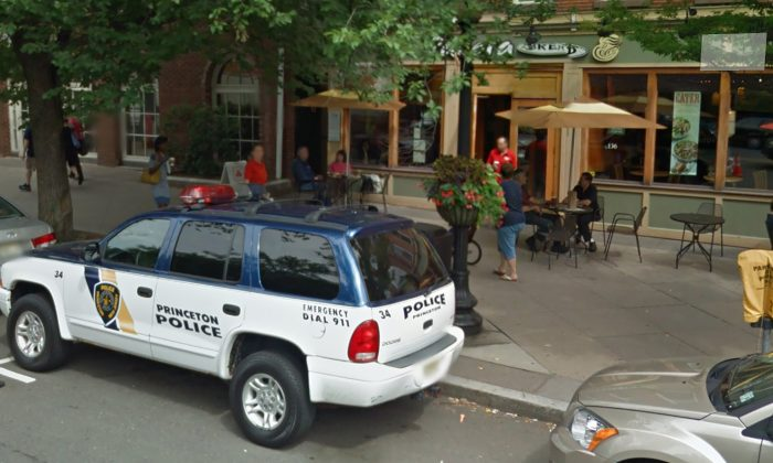 The Panera restaurant on Nassau Street in Princeton where armed man had five hour standoff with police. (Google Maps screenshot)
