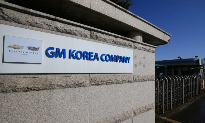 The main gate to GM Korea's Gunsan factory is seen in Gunsan, South Korea February 13, 2018. (Yonhap via Reuters/File Photo)