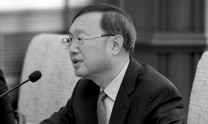 Chinese diplomat Yang Jiechi speaks during a meeting with South Korean officials at the Diaoyutai state guesthouse in Beijing, China on March 12, 2018.  (Etienne Oliveau/Getty Images)
